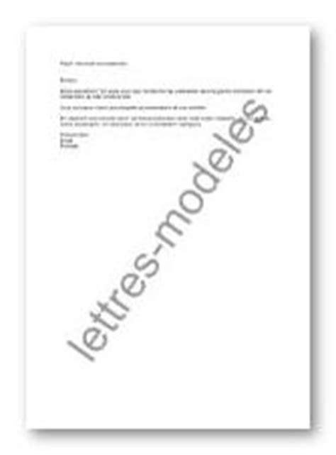 modèle lettre de partenariat commercial mod 232 le et exemple de lettres type mail demande de
