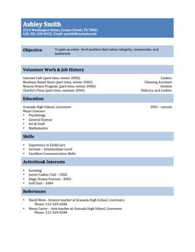 multi purpose teen resume resume high school resume