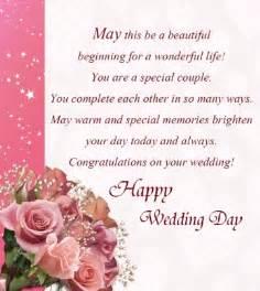 gift registries wedding congratulations wedding messages wedding congratulation g
