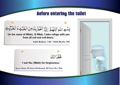 Dua For Entering Toilet With Meaning by Learn To Read Islamic Masnoon Duain Prayer Duaas In Arabic