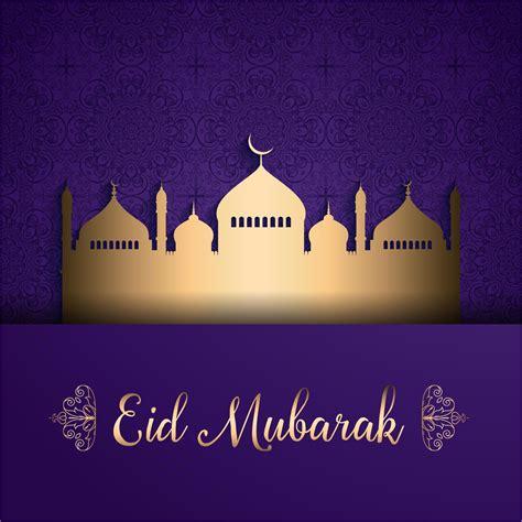eid mubarak vector greeting card