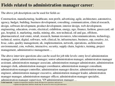top 10 administration manager questions and answers