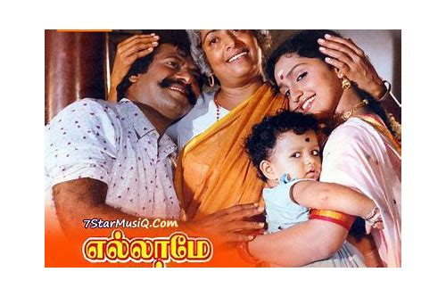 tamil songs free download 1995