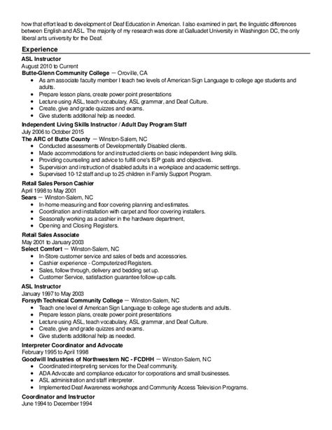 Resume Now by Resume Now Mar 5 Resume