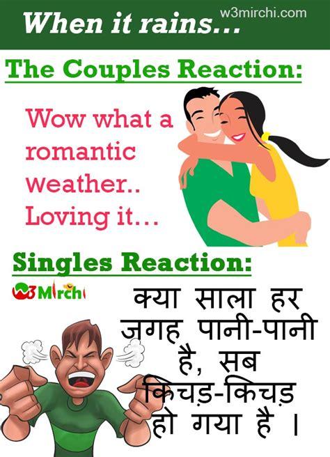Single Boy Quotes In Hindi