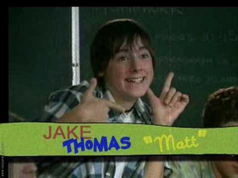 Jake Thomas - YouTube