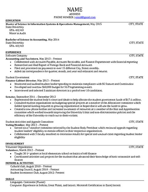 can you critique my resume accounting
