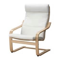 ikea poang chair good for nursing nazarm com