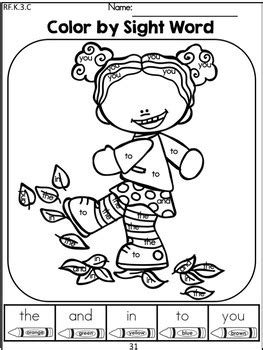autumn kindergarten no prep language arts worksheets by 679 | original 1407565 4