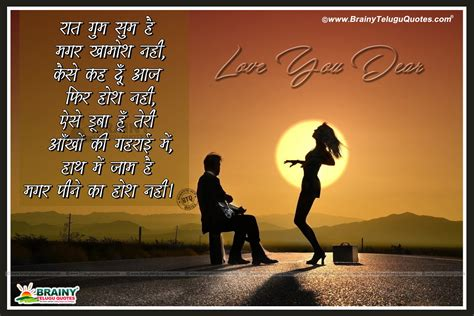 Romantic Quotes In Hindi With Wallpaper