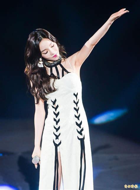 281 Best Images About Kpop Underarm On Pinterest Yoona