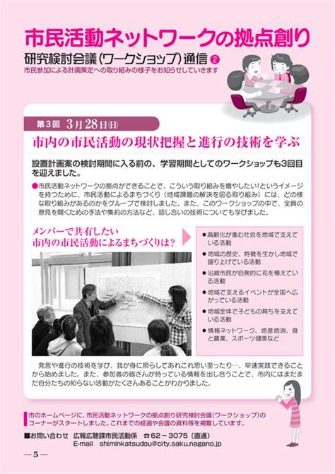 日出子 婚 活 ヲチ 7