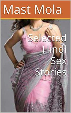 selected hindi sex stories  mast mola