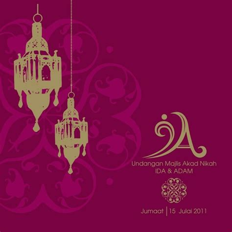 wedding card set  moroccan theme   ramadan