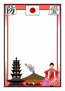 Word Page Border Templates Japan Themed A4 Page Borders Sb7038 Sparklebox