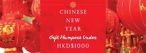 Chinese New Year Gift Hampers Under Hkd00 Engraved Gifts Melbourne Best For Divorced Dad Michigan Products Birthday Online Shopping Creative Ltd State Graduation Handmade Nottingham Afterpay