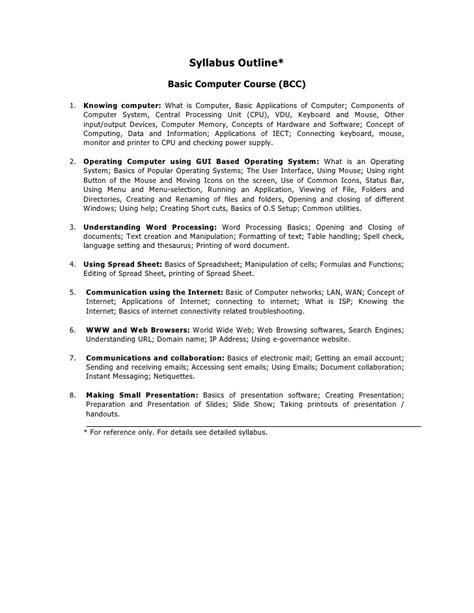 ITI Basic Computer Course Syllabus