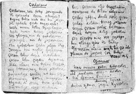 Essay on winter season in sanskrit