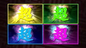 XVIII-XIX. Symbol Power - Morphin' Legacy