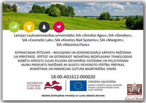 Dalība ES fonda projektā   Jēkabpils Gaļas Nams