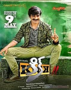 Kick 2 2015 Telugu