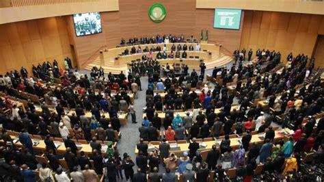 si e union africaine l ua bâ les fondations d une zone de libre échange