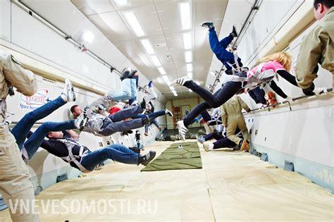 Zero Gravity : Zero-gravity Flights In Russia. Zero-g Experience Abroad