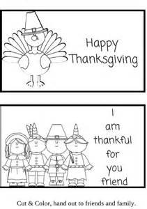 free thanksgiving writing printable worksheets