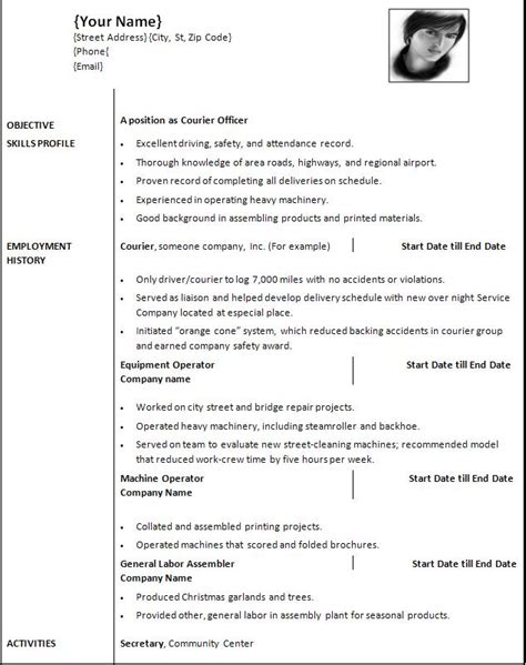 Resume Layout On Microsoft Word 2010 by 301 Moved Permanently