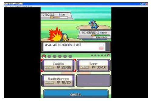 não gba pokemon soul silver baixar free