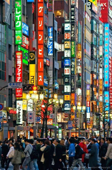 japan tokyo shinjuku neon advertising signs  street