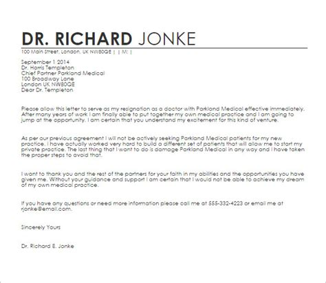 doctors note for standing desk doctor letter template 17 free sle exle format