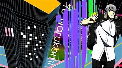 Yu Narukami Animations Persona Dancing Night Intro