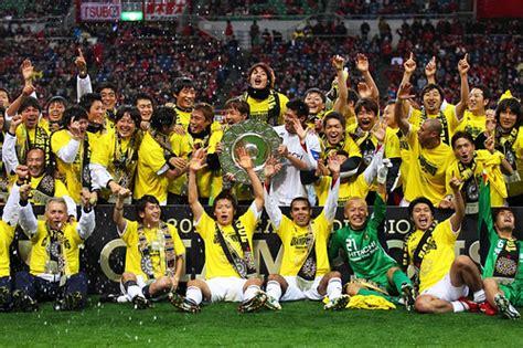 Kashiwa Reysol All Stars