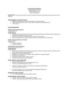 Mail Carrier Cover Letter Sample