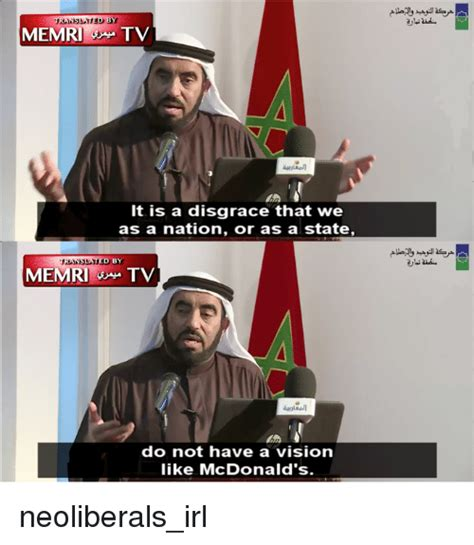 Memri Memes - translated by memri tv it is a disgrace that we as a nation or as a state d by memri tv do not