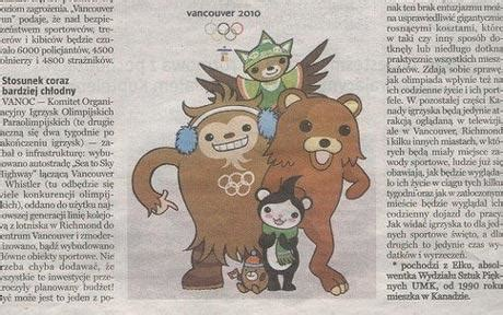 watashi  tokyo pedobear   vancouver olympic mascot