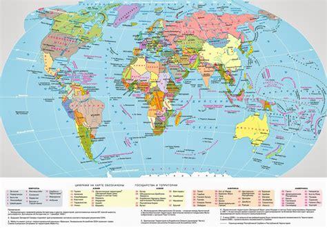 world political map black - Ecosia