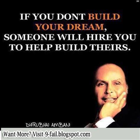 In Your Dreams Meme - build your dream pinoy meme pinoy meme pinterest
