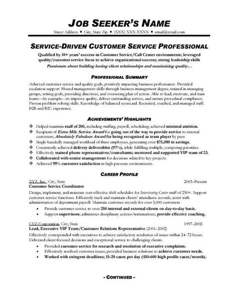 Interests On A Resume For Customer Service by The World S Catalog Of Ideas