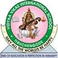 CBSE schools in Namakkal - private, public and government ...