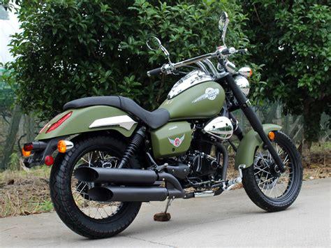 Ghost Bobber 250cc Motorcycle Custom Chopper