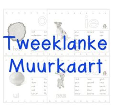 afrikaans images afrikaans afrikaans language