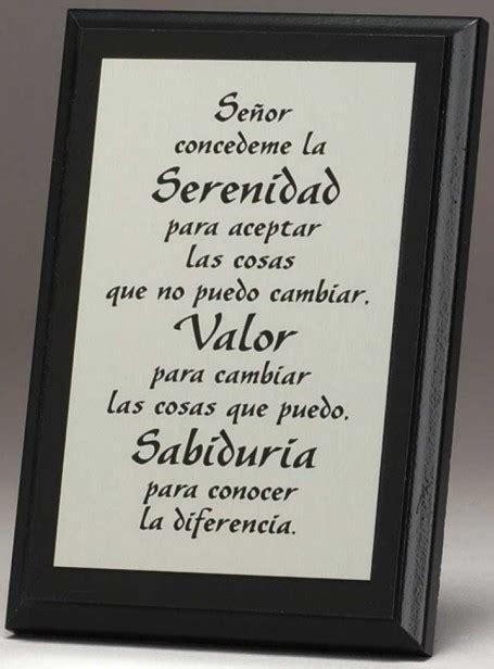 plaque spanish serenity prayer