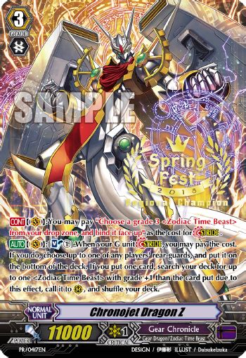 chronojet dragon  cardfight vanguard wiki fandom