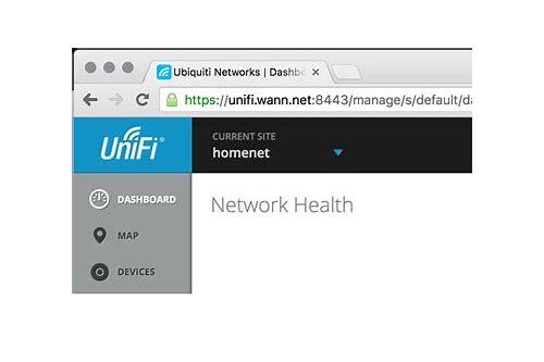 Unifi Download