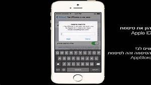 U202b U05db U05d9 U05d1 U05d5 U05d9  U05de U05e6 U05d0  U05d0 U05ea  U05d4 Iphone  U05e9 U05dc U05d9 Iphone 5s U202c U200e