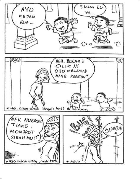 Kumpulan Komik Pendek Kocak Bin Ngakak   Yafi Blog