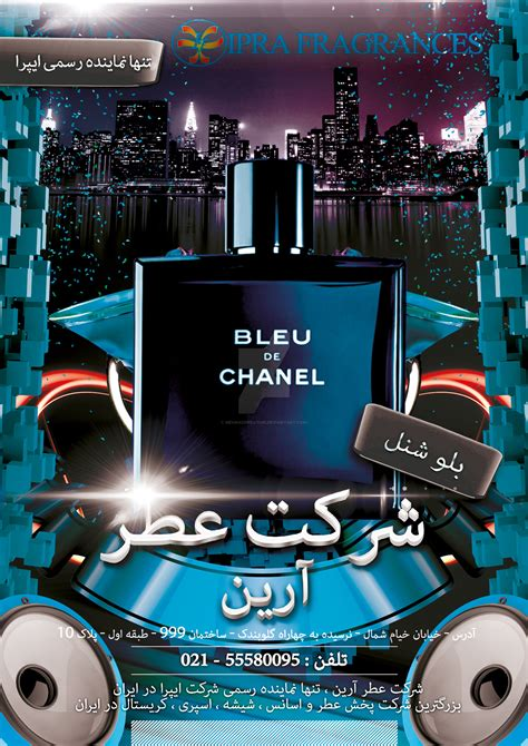 Bleu De Chanel  Ee  Official Ee   Poster For Arian  Ee  Perfume Ee   By
