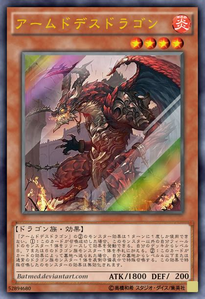 Armed Deck 2015 by Armed Des Casual Card Design Yugioh Card Maker